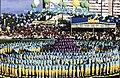 """Свято з нагоди 55-річчя фізкультурно-спортивного товариства """"Колос"""" АПК України, 2005 р.jpg"""