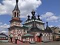 Серафимовская церковь, город Киров.JPG
