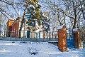Успенська церква. 19 ст. Бандурове.jpg