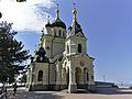 Форосская церковь (17778992988).jpg