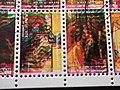 Фотография фрагмента блока Почтовых марок с типографским браком.DSCF7828 04.jpg