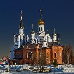 Церковь Всех Святых, в земле Российской просиявших - panoramio.jpg
