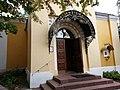 Церковь святителя Николая в Старом Ваганькове, Москва 01.jpg