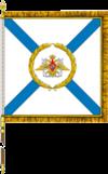Штандарт главнокомандующего Военно-Морским Флотом.png