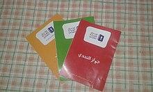 موقع تحدي القراءة العربي