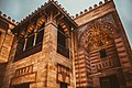 بوابة مسجد الناصر فرج بن برقوق.jpg