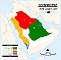 خارطة الدولة السعودية الثالثة - 1916.jpg
