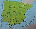 شبه جزيرة أيبيريا وبلاد الأندلس.jpg