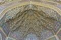 نمایی از سقف ایوان مسجد نصیرالملک.jpg