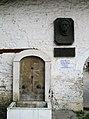 """""""Троянски манастир"""" (1277727851).jpg"""