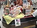 ひな祭り 特設 2017 (32840658360).jpg