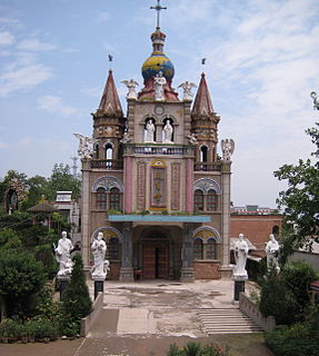 Roman Catholic Diocese of Fengxiang diocese of the Catholic Church