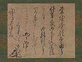 夢窓疎石筆 消息-Letter to Suwa Daishin, Officer of the Shogun MET DP700707.jpg