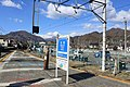 大月駅 - panoramio (1).jpg
