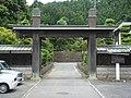 大長寺山門 - panoramio.jpg