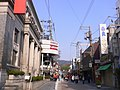 奈良三条通り・南都銀行本店前 - panoramio.jpg