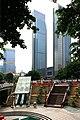 广州 天河城大厦 - panoramio.jpg