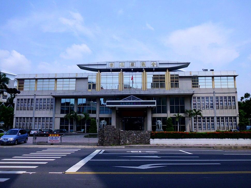 彰化縣議會