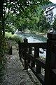 新橋 (岐阜県郡上市八幡町) - panoramio - gundam2345.jpg