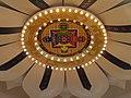 曼陀羅 Mandala - panoramio.jpg