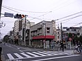 東十条 - panoramio - kcomiida (4).jpg