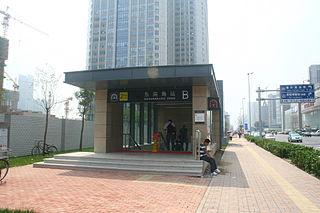Dongnanjiao station metro station in Tianjin, China