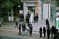 東大入試 2009 (3309915132).jpg