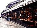 水乡乌镇 - panoramio (9).jpg