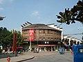 溪口街上 - panoramio.jpg