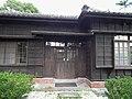 舊宜農校長宿舍 Former Principal Residence of Yilan Agricultural School - panoramio.jpg