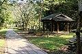 貓貍山公園 Maolishan Park - panoramio (1).jpg