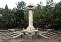 阿倍仲麻呂,あべ の なかまろ,A-bei zhong-ma-lv - panoramio.jpg