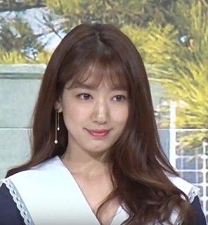 Park Shin-hye South Korean actress and singer