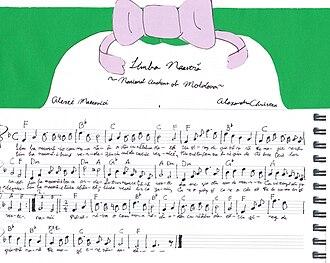 Limba noastră - Sheet music