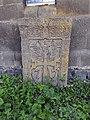 -Վարդենս Սուրբ Աստվածածին եկեղեցու շրջակայքի խաչքարերից.jpg