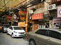 0054jfCity Rizal School Binondo Manila Streets Landmarksfvf 04.JPG