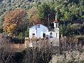 006 Can Coma (Monistrol de Montserrat), façana que dóna al Llobregat.JPG