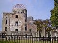 019 Hiroshima-Japan 2008-10.jpg