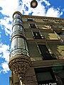 054 Cases Salvador Andreu, c. Gran de Gràcia 74-76 (Barcelona), façana de la Travessera.jpg
