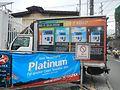 09859jfBarangay Guadalupe Viejo Roads Makati City Landmarksfvf 05.jpg
