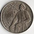 1р-1987-130 річчя народження. Ціолковський. R.jpg