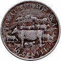 10¢-pulu-1979.jpg