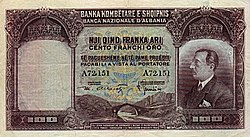 Illustration de la monnaie.