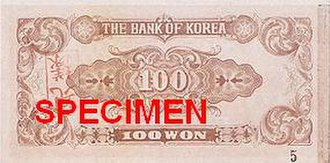 South Korean won (1945–53) - Image: 100 won 1950 reverse