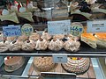 10 餅西心美 HK0201014 144459 01.jpg