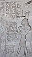 12 رسومات بالجدار الخارجي للمعبد.jpg