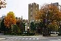 171103 Iwate Prefecture Public Hall Morioka Iwate pref Japan02n.jpg