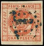 1859 1P Peru blue dots Yv5 Mi7I.jpg
