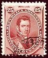 1878issue 25C Argentina Alvear Mi36.jpg