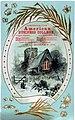 1881 - Dorneys American Business College - Trade Card - Allentown PA.jpg